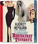 Shih Tzu Art - Breakfast At Tiffany Movie Poster Canvas Print