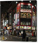Shinjuku Night Canvas Print