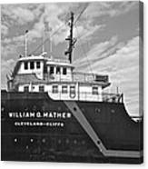 Ship Shape Canvas Print
