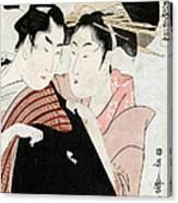 Shirai Gonpachi, C1798 Canvas Print