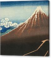 Shower Below The Summit Canvas Print
