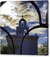 Side Chapel Canvas Print