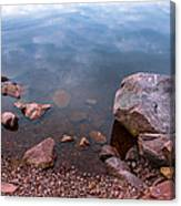 Silent Waters. Ladoga Lake Canvas Print