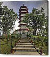 Singapore Chinese Garden Pagoda Canvas Print