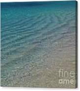 Smooth Seas Canvas Print
