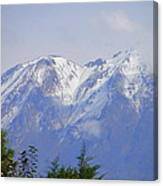 Snowy Blue Mountains Canvas Print