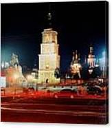 Sofiiska Square At Night Canvas Print