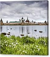 Solovetsky Monastery At Holy Lake Canvas Print