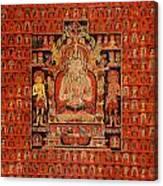 South East Asian Art Canvas Print