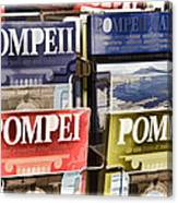 Souvenirs Of Pompei Canvas Print