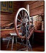 Spinning Wheel Canvas Print