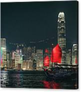 Splendid Asian City, Hong Kong Canvas Print