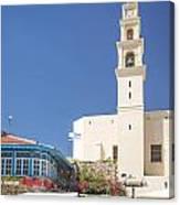 Square In Jaffa Tel Aviv Israel Canvas Print