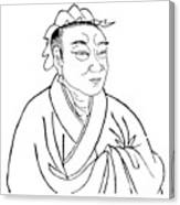 Ssu-ma Ch'ien (c145-c85 B Canvas Print