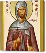 St Anastasios The Persian Canvas Print