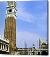 St. Mark's Square Canvas Print