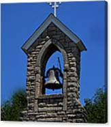 St Mary Magdalene Church Fayetteville Tennessee Canvas Print
