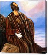 St Mezrop-masdotz Canvas Print
