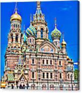 St Petersburg Church Canvas Print