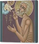 St. Vasily The Holy Fool 246 Canvas Print