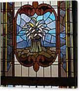 Stained Glass 3 Panel Vertical Composite 04 Canvas Print