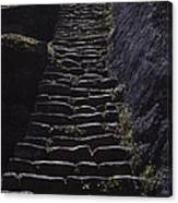 Stairway At Machu Picchu Canvas Print