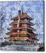 Starry Starry Pagoda Night Canvas Print