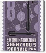 Starschips 08-poststamp - Shenzhou 5 Canvas Print