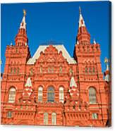 State Museum Of Russian History Canvas Print