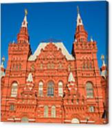 State Museum Of Russian History - Square Canvas Print