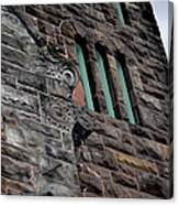 Stone Building Facade With Trefoil Window And Carved Detail Canvas Print