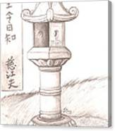 Stone Lantern II Canvas Print
