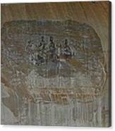 Stone Mountain Mural In Brown Canvas Print