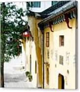 Street In Anhui Province China Canvas Print