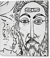 A Man In Cochin Canvas Print