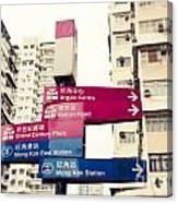 Street Signs In Hong Kong Canvas Print