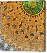 Suleiman Mosque Interior 08 Canvas Print