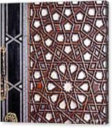 Sultan Ahmet Mausoleum Door 01 Canvas Print