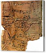 Sumerian Map, Clay Cuneiform Tablet Canvas Print