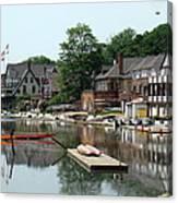 Summertime On Boathouse Row Canvas Print