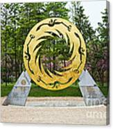Sunbird Sculpture, Chengdu, China Canvas Print