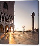 Sunrise In St Marks Square Venice Italy Canvas Print