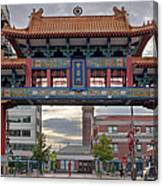 Sunset At Chinatown Gate In Seattle Washington Canvas Print