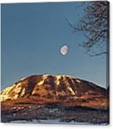 Sunshine Super Moon Canvas Print