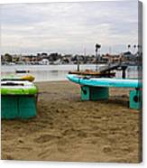 Suping Canvas Print