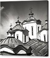 Sv Joakim Osogovski Canvas Print