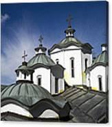 Sv Joakim Osogovski In Macedonia Canvas Print