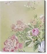 Syakuyaku Crop I Canvas Print
