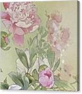 Syakuyaku Crop II Canvas Print