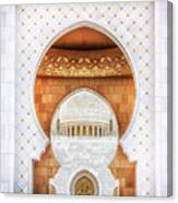 Symmetrical Canvas Print